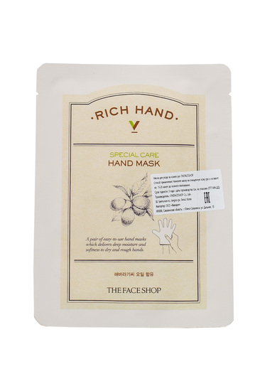 Маска-перчатки для рук с маслом ши и витамином Е