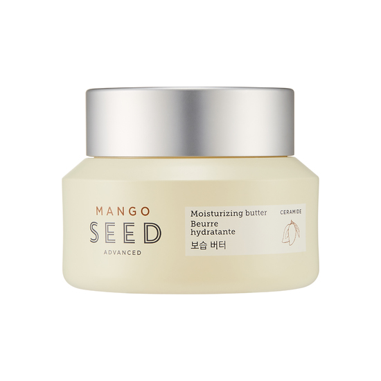 Увлажняющее масло для лица с семенами манго