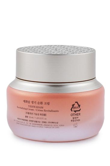 Крем для лица восстанавливающий для повышения упругости кожи