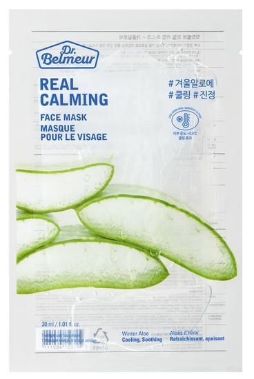 Увлажняющие маски для чувствительной кожи.