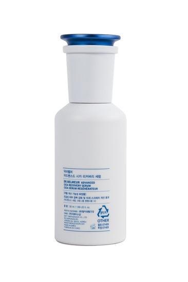 Сыворотка многофункциональная для восстановления эластичности кожи и регенерации клеток