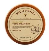Крем для рук и ног лечебный с маслом ши и витамином Е