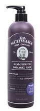 Шампунь для волос восстанавливающий с комплексом восточных трав