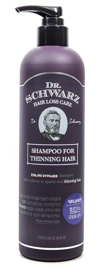 Шампунь для волос лечебный с комплексом восточных трав