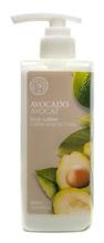 Лосьон для тела увлажняющий с экстрактом авокадо