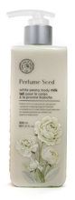 Молочко для тела выравнивающее тон кожи с ароматом пиона