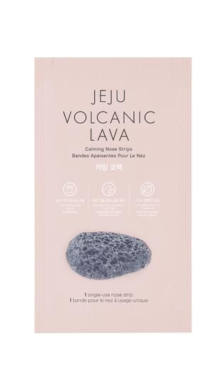 Полоски для носа очищающие с вулканическим пеплом набор 7шт